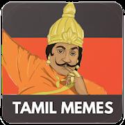 Tamil Funny Memes - Vadivelu Goundamani and more..