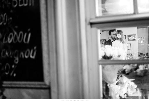 Wedding photographer Sergey Zaporozhec (zaporozhets). Photo of 27.11.2014