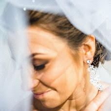 Wedding photographer Artem Zyl (Art-Z). Photo of 03.10.2016
