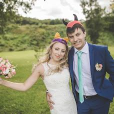 Wedding photographer Marina Skripkina (Skripckina). Photo of 08.10.2015
