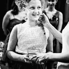 Wedding photographer Emilie Marchandise (emarchandise). Photo of 04.12.2017