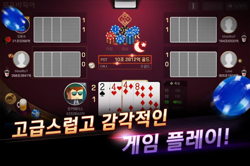 Pmang Poker : Casino Royal