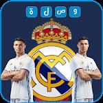 وصلة ريال مدريد Icon