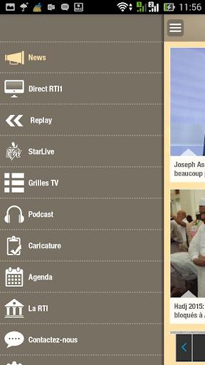 RTI Mobile screenshot 4