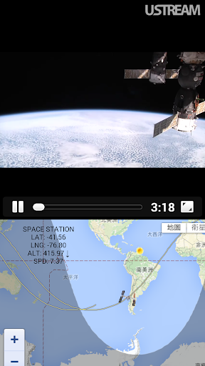 ISS Earth Viewing NASA HDEV