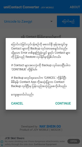 uniContact Converter 1 screenshots 2