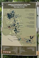 Photo: Схема озер и каналов