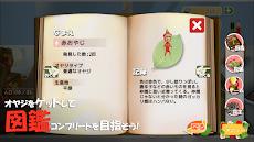 新オヤジリウム:放置育成ゲーム[無料 3Dゲーム]のおすすめ画像5