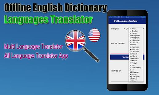 English Dictionary offline: Language Translator - náhled