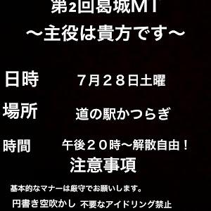 シルビア S14 後期 Ks  ヘッドS15その他下s15のカスタム事例画像 うーちゃんさんの2018年06月27日10:48の投稿