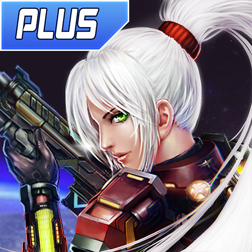 Alien Zone Plus file APK for Gaming PC/PS3/PS4 Smart TV