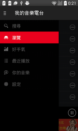 mifm - Music Radio SoundCloud