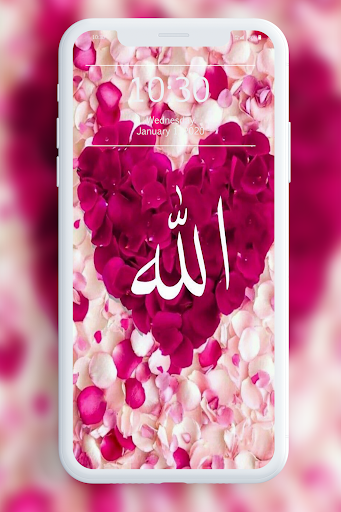 Allah Wallpaper 1.0 screenshots 7
