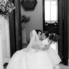 Esküvői fotós Marina Belonogova (maribelphoto). Készítés ideje: 15.02.2019