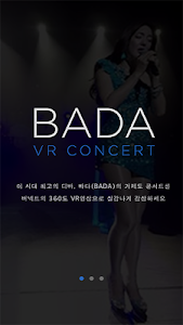BADA VR CONCERT screenshot 1