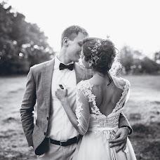 Wedding photographer Maksim Sidko (Sydkomax). Photo of 12.01.2018