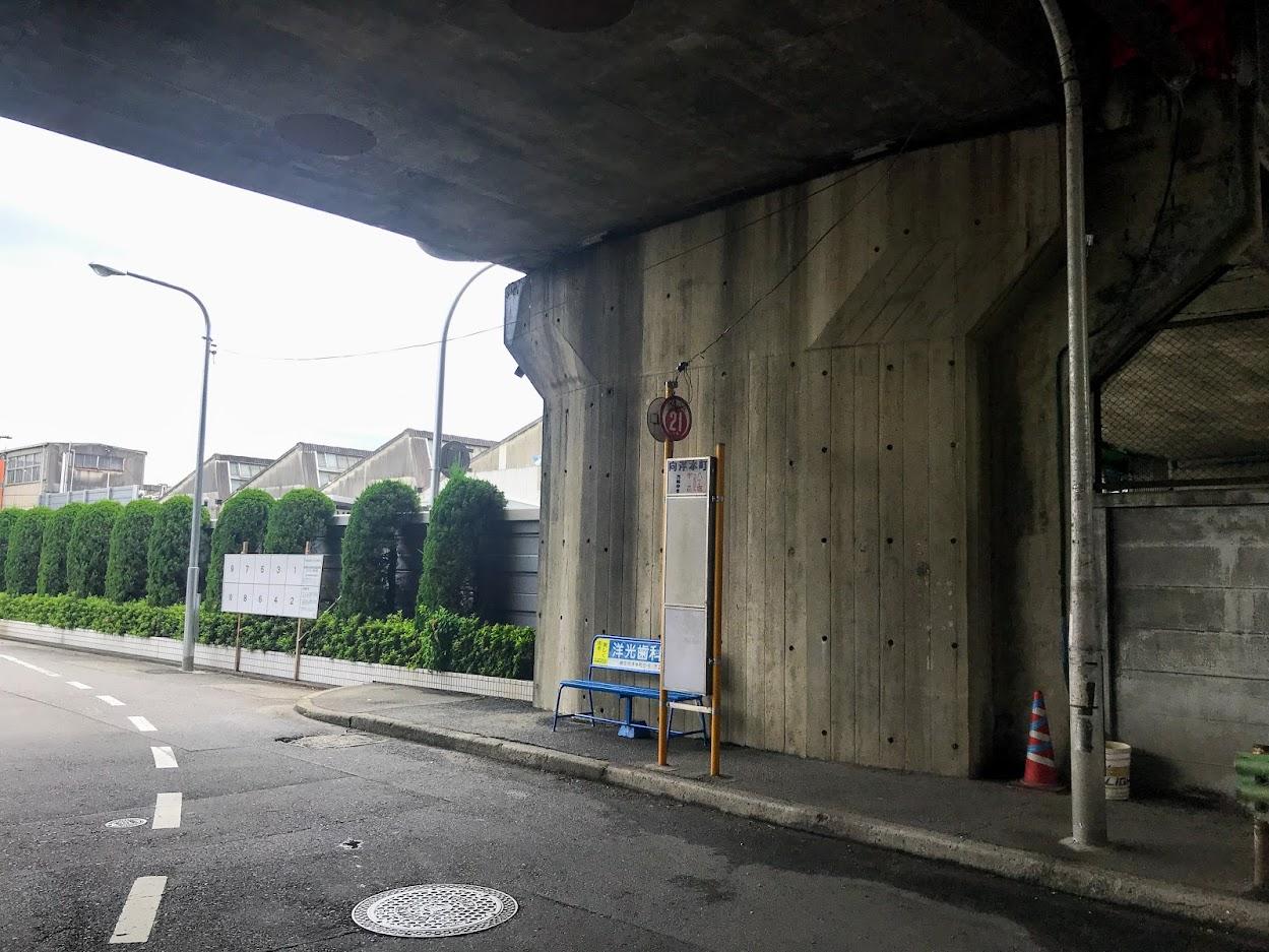 高架下バス停・向洋本町