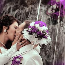 Wedding photographer Artem Skubak (artphotowork). Photo of 05.05.2016
