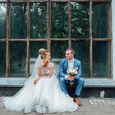 Wedding photographer Olya Aleksina (AleksinaOlga). Photo of 15.07.2018