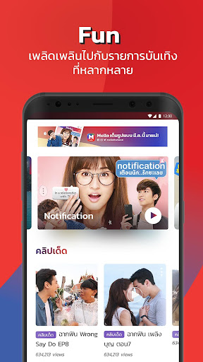 Mello Thailand 2.4.2 screenshots 1