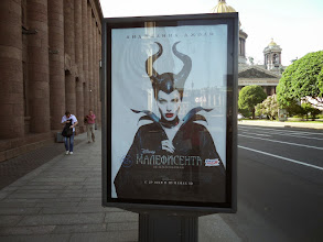 Photo: I saw advertisements for the current Disney film.