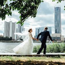 Wedding photographer Aleksandr Mostepan (XOXO). Photo of 12.10.2016