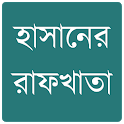 Hasaner Rafkhata icon
