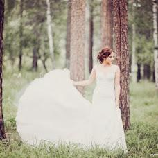 Wedding photographer Ekaterina Korchik (Delvitastudio). Photo of 06.11.2015