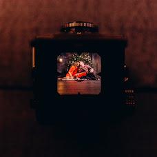 Wedding photographer Aleksey Krupilov (Fantomasster). Photo of 09.11.2017