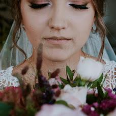 Wedding photographer Daria Ulman (daria1981). Photo of 14.09.2018