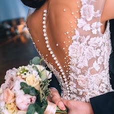 Hochzeitsfotograf Ekaterina Davydova (Katya89). Foto vom 28.03.2018