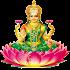 Sri Suktam Complete