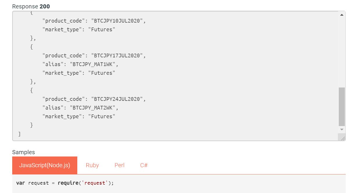 Vision de l'environnement de test API Playground où nous avons pu tester l'API Market et constater ainsi le code envoyé en réponse par l'API