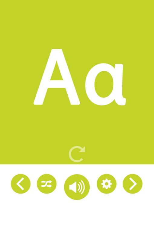 Μαθαίνω την Αλφαβήτα - στιγμιότυπο οθόνης