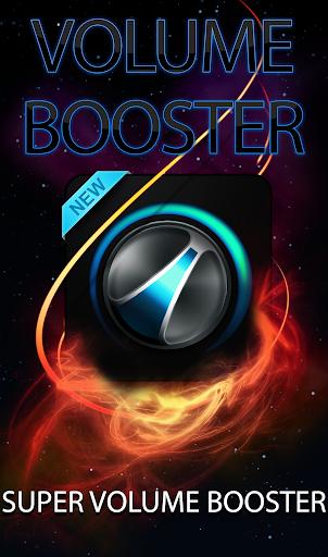 Super Sound Booster ud83cudf9bufe0f Louder Volume Booster 500% 1.0 screenshots 1