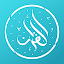 myQuran - The Holy Quran