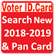 Download Voter Name Search New And Pan Card for PC - Free Education App for PC