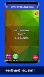 Shortcut Keys, Keyboard Shortcut Keys In Malayalam for PC