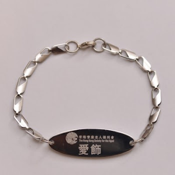 不銹鋼鎖扣款手鏈(正面)