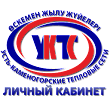 УКТС личный кабинет icon