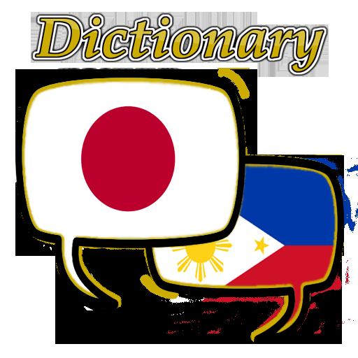 Filipino Japanese Dictionary - Apps on Google Play
