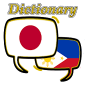 Filipino Japanese Dictionary