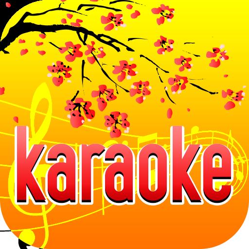 Karaoke Sing - Record (app)