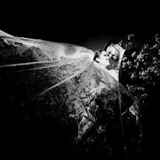 Wedding photographer Rita Szerdahelyi (szerdahelyirita). Photo of 07.05.2018