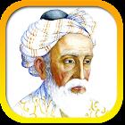 Рубаи Омара Хайяма беспл. icon