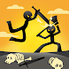 愚かな殺害 - Androidアプリ