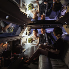 Wedding photographer Andrey Erastov (andreierastow). Photo of 07.07.2017