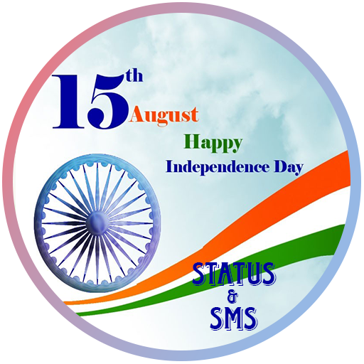 Independence Day Shayari and SMS
