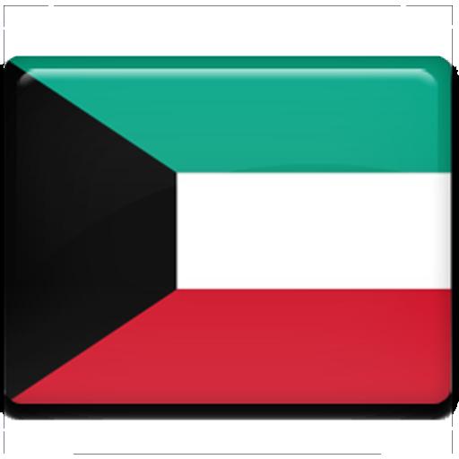 أخبار الكويت اليوم file APK Free for PC, smart TV Download