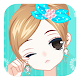 Dressup Cute Princess℗-Fashion Girly Games (game)